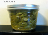 Awesome Pickled Jalapeno Peppers