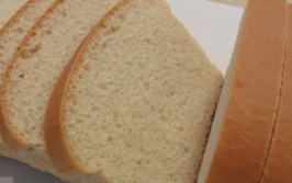 Homemade White Bread. Photo by Olive*