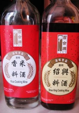Ma Po Tofu Braised Spicy Pork With Tofu) Recipe - Chinese.Food.com