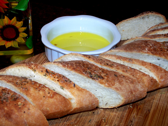 how to make garlic dipping oil