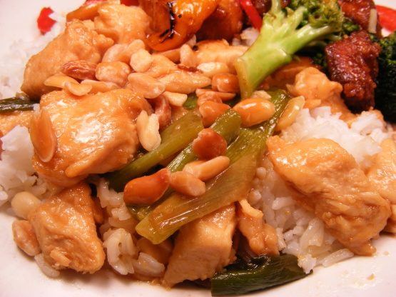 Kung Pao Chicken RecipeChinese.Food.com