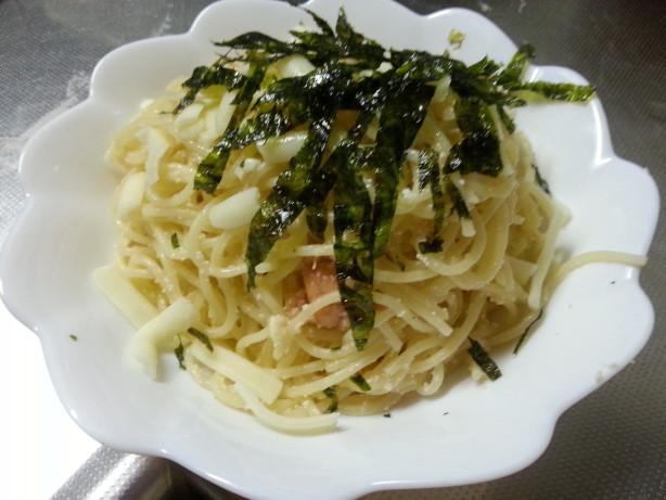 Tarako Spaghetti Salted Cod Fish Roe Pesto With Pasta ...