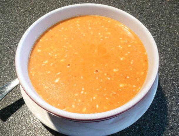 Tomato Bisque Recipe - Food.com