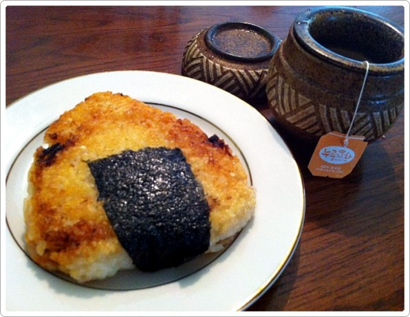 Grilled Spicy Tuna Onigiri Recipe - Food.com