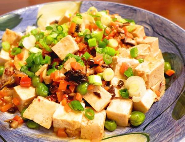 Vegetarian Mapo Tofu Recipe - Food.com