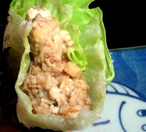 Easy Asian Chicken Lettuce Wraps Recipe Food Com