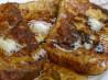 Cinnamon French Toast. Recipe by Neta M.