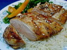 Grilled Teriyaki Chicken (Rachael Ray). Recipe by Marie