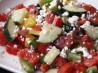 Tomato Salad - Domates Salatasi