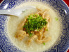 Thai Chicken and Rice Soup - Kao Tom Gai. Recipe by Sue Lau