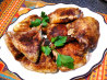 Roasted Chicken Al-Kabsa (Saudi) (Gluten Free). Recipe by UmmBinat