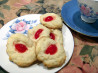Uncle Bill's Whipped Shortbread Cookies