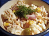 Low-Fat Salmon Pasta Salad. Recipe by Audrey M