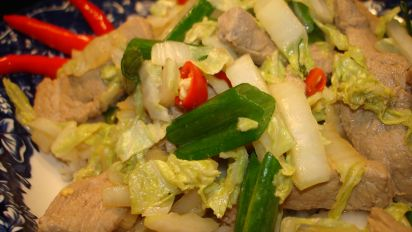 Japanese Pork And Ginger Cabbage Recipe Food Com
