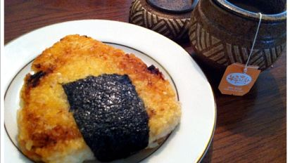 Grilled Spicy Tuna Onigiri