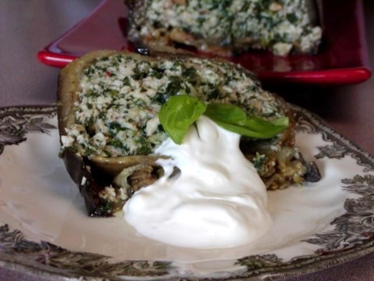 Eggplant (Aubergine) - Chicken Terrine image