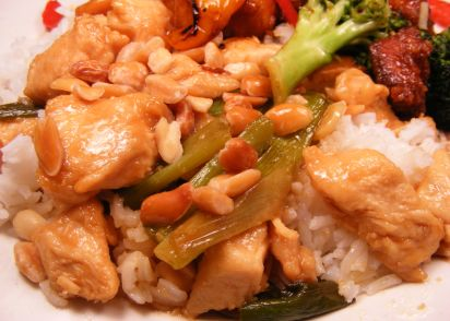 Kung pao chicken recipe chinesenius kitchen forumfinder Images