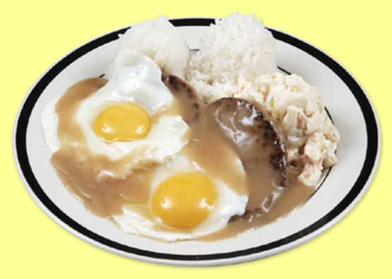 Loco Moco Recipe Food Com