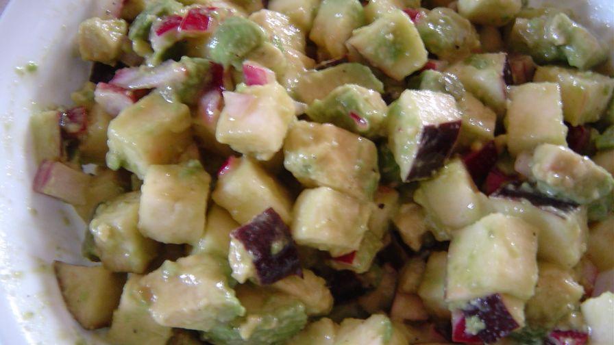 Eggplant aubergine and avocado salad recipe genius kitchen 2 view more photos save recipe forumfinder Images